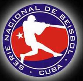 Cuban Baseball Championship to Restart Tomorrow
